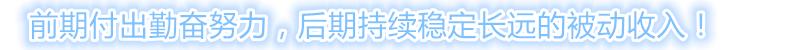 800-100_副本.png