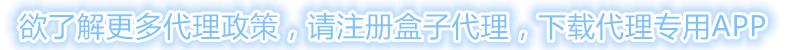 800-100_注册.png